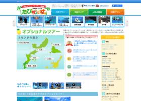 Sam-tour.co.jp thumbnail