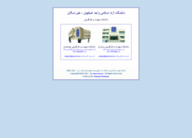 Sama-isf.ac.ir thumbnail