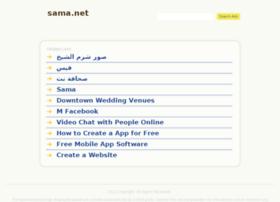 Sama.net thumbnail