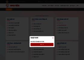 Samagra.gov.in thumbnail