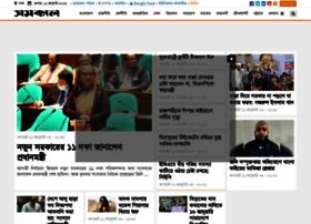 Samakal.net thumbnail