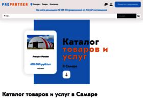 Samara.propartner.ru thumbnail