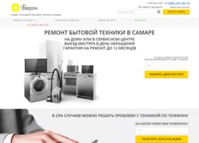 Samara.prorbt.ru thumbnail