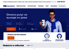 Samaraenergo.ru thumbnail