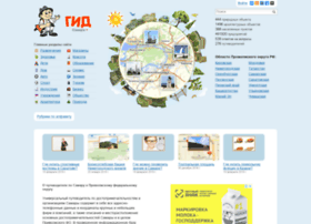 Samaragid.ru thumbnail