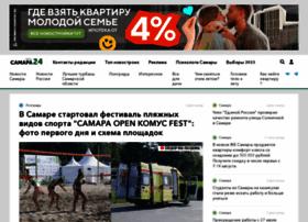 Samaraonline24.ru thumbnail