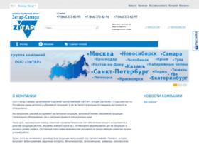 Samarazitar.ru thumbnail