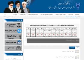 Samashariati.org thumbnail