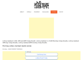 Sambad.lotteries.ind.in thumbnail