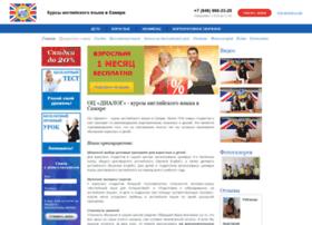 Samdialog.ru thumbnail