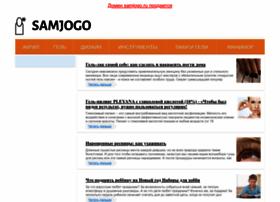 Samjogo.ru thumbnail