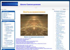Samo-iscelenie.org.ua thumbnail