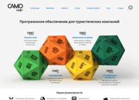 Samo.ru thumbnail