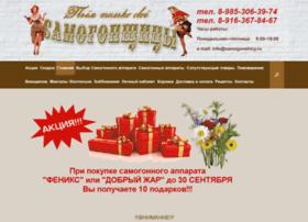 Samogonshicy.ru thumbnail