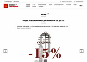 Samogonshikov.ru thumbnail