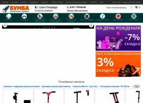 Samokatkin.ru thumbnail