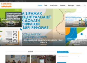 Samoorg.com.ua thumbnail