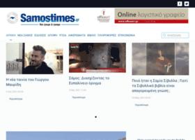 Samostimes.gr thumbnail