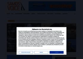 Samosvoice.gr thumbnail