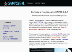 Sampsteal.net thumbnail