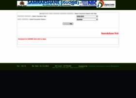 Samrakshane.karnataka.gov.in thumbnail