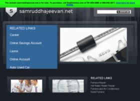 Samruddhajeevan.net thumbnail