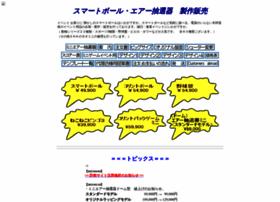 Samsa.jp thumbnail