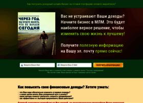 Samsebeboss.ru thumbnail