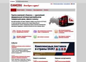 Samsonopt.ru thumbnail