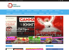 Samsov.ru thumbnail