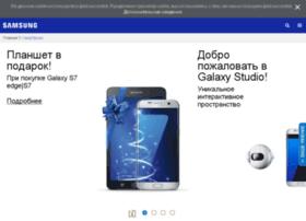 Samsungmobile.ru thumbnail