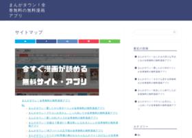 Samsungmobilefan.jp thumbnail