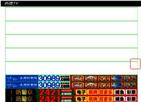 Samsungusbdrivertm.com thumbnail