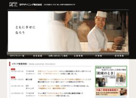 Samukawa.co.jp thumbnail