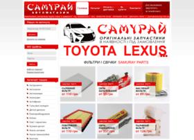 Samuray.com.ua thumbnail