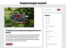 Samzan.ru thumbnail