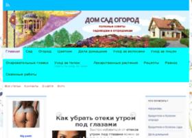 San-home1.ru thumbnail