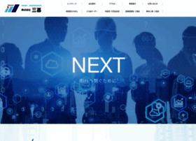 San-ki.co.jp thumbnail