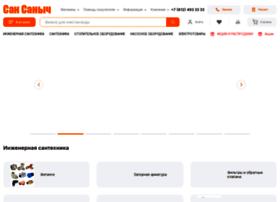 San-sanych.ru thumbnail