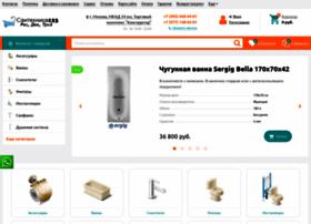 San123.ru thumbnail