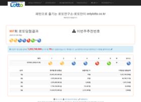 San2.net thumbnail