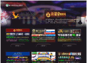Sana-net.com thumbnail