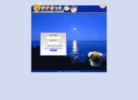 Sana-net.jp thumbnail