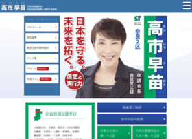Sanae.gr.jp thumbnail