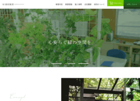 Sanagekanyou.jp thumbnail