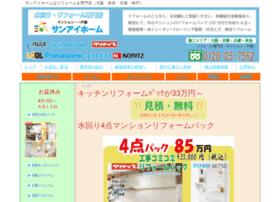 Sanaihome.jp thumbnail
