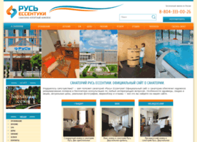 Sanatoriy-rus-essentuki.ru thumbnail