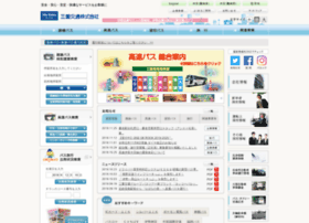 Sanco.co.jp thumbnail