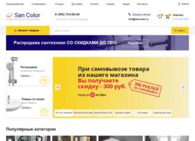 Sancolor.ru thumbnail