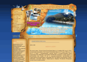 Sancrimea.ru thumbnail